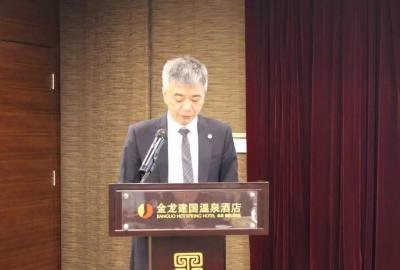 北京国旅2018年度总结暨表彰大会顺利召开