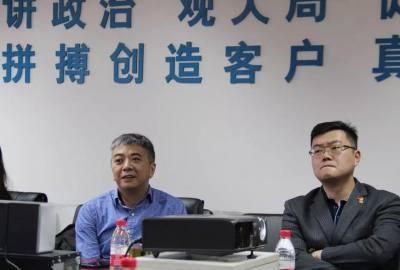 中国旅游集团旅行服务事业群国内游华北产品部莅临北京国旅开展业务交流