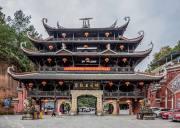北京独立成团—— 五星悬浮之旅纯玩双卧7日游