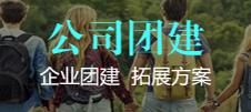 出境WIFI
