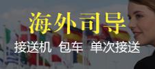 亚博体育yabo88下载机场VIP