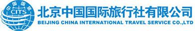 国旅总社官方网站