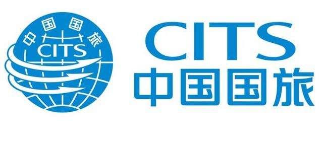 北京中国国际旅行社有限公司推出疫情退改保障政策